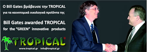 Bill Gates Awards Tropical